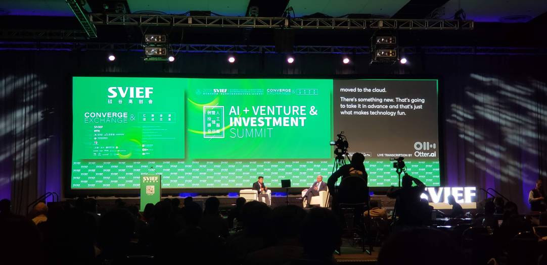 Discussion between two mission accomplished CEOs of Cyber Security Industry: Howie Xu, VP of Machine Learning and AI, Zscaler; and Lane Bess, Principal/Founder, Bess Venture.